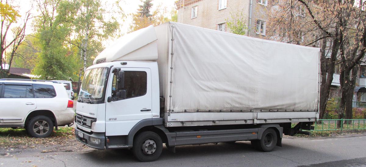 Грузоперевозки 5 тонн по Москве и России