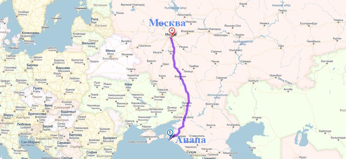 из Москвы в Анапу
