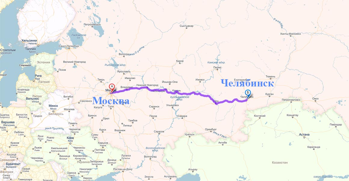 из Москвы в Челябинск