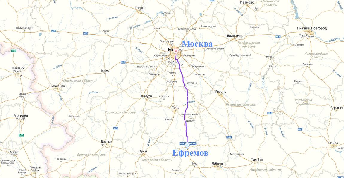 ефремов москва расписание автобусов наш взгляд