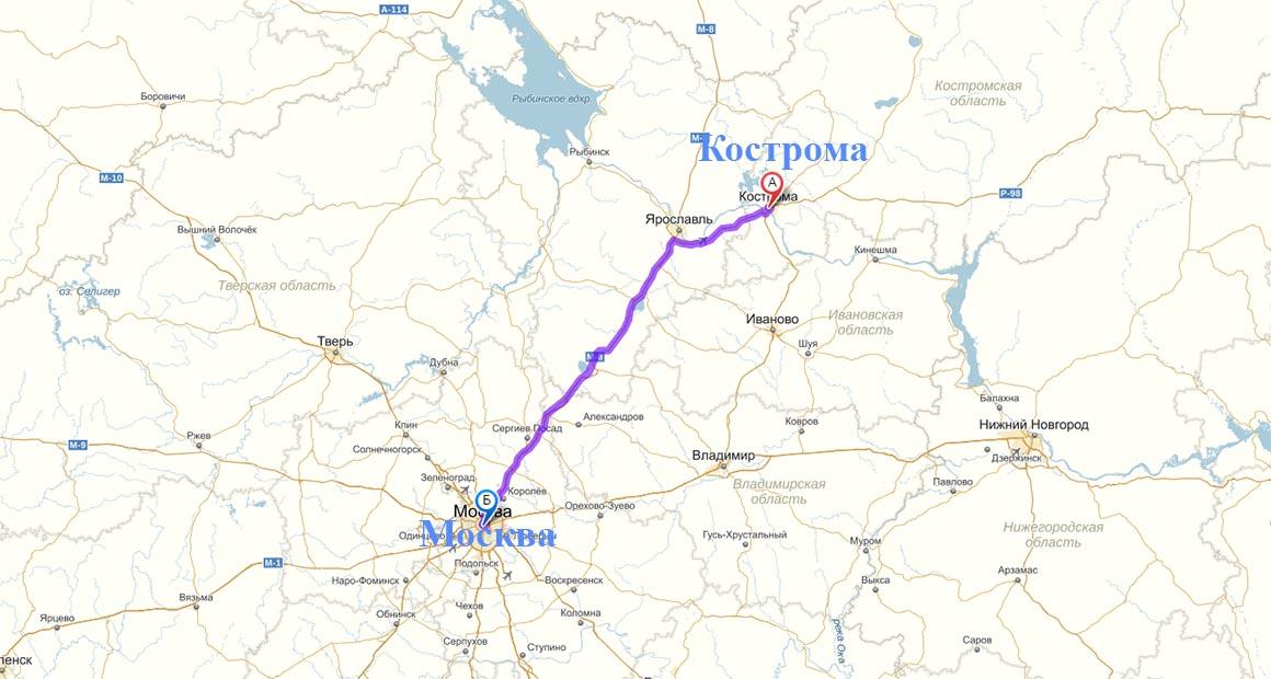 Москва Кострома