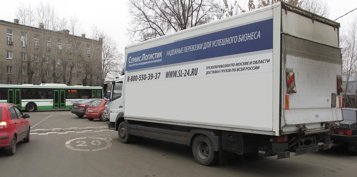 Грузоперевозки Москва-Санкт-Петербург через газели накануне фуры 00 тонн