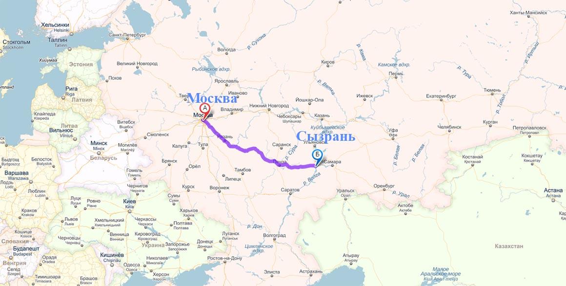 автомобилем Москва Сызрань