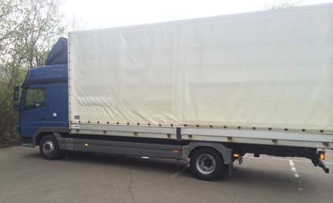 Тарифы на грузоперевозки по москве и области для автомобилей различной грузоподъемности