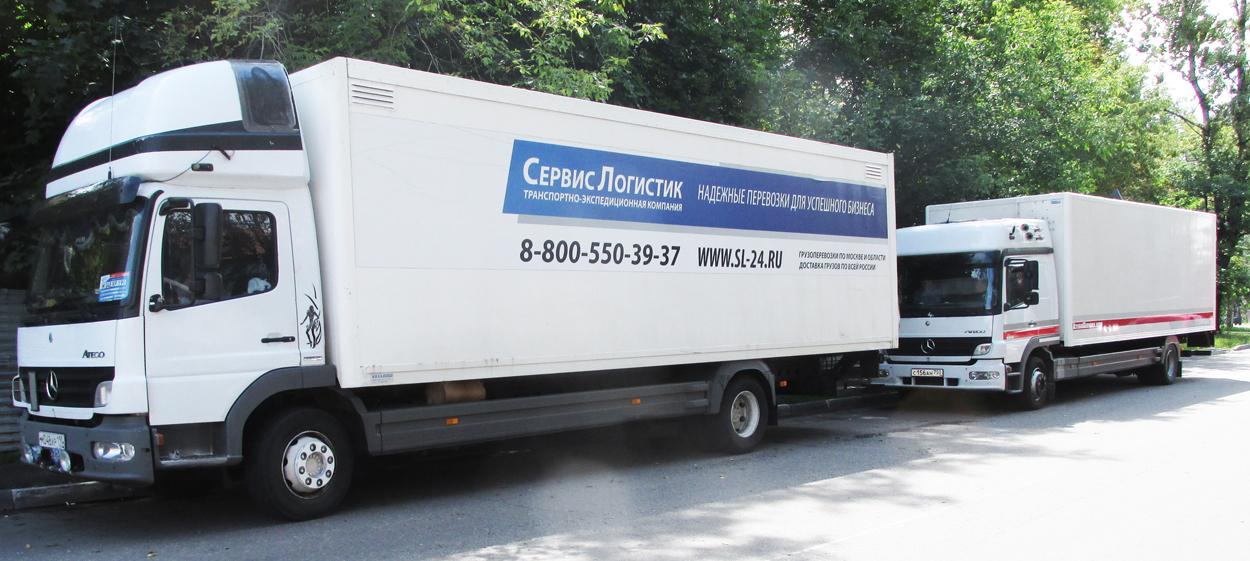 Срочная доставка, экспресс доставка от компании СервисЛогистик